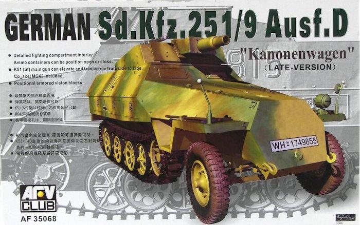 โมเดลรถถัง AFV AF35068 Sd.Kfz.251/9 Ausf.D 7m/m 1/35