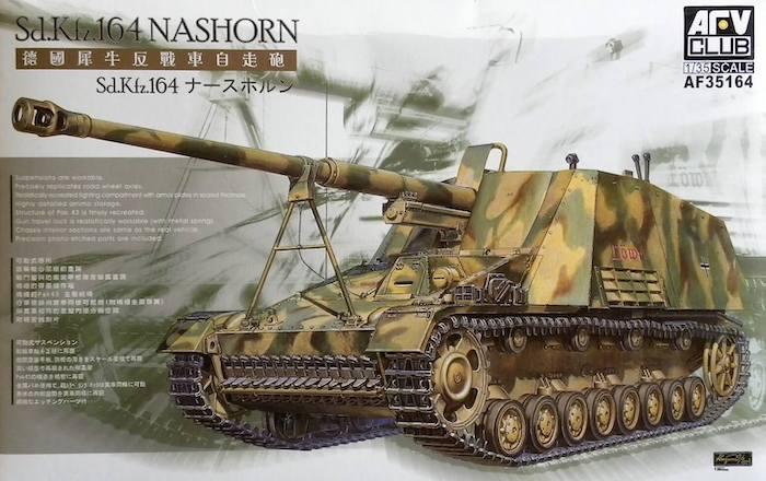 โมเดลรถถัง AFV AF35164 Sd.Kfz.164 Nashorn 1/35