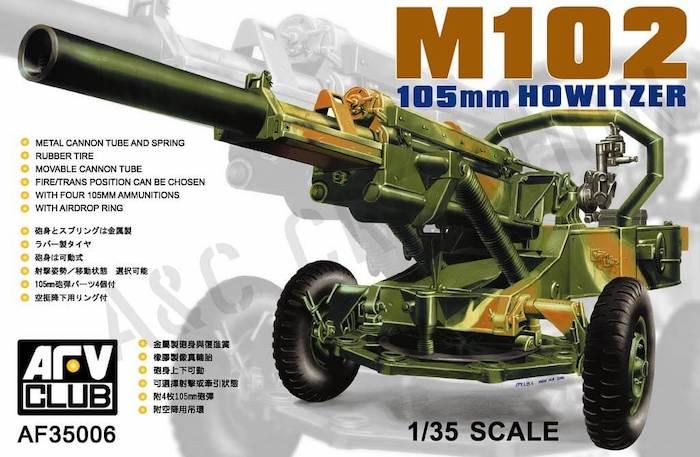 โมเดลปืนใหญ่ AFV AF35006 M102 105mm Howitzer 1/35