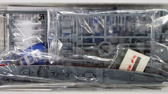 โมเดลเรือทามิย่า TAMIYA 31321 IJN KINU 1/700