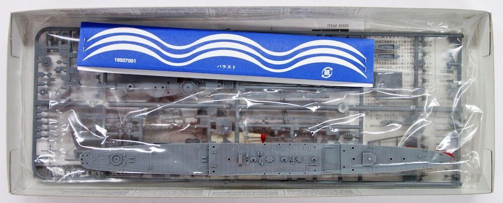 โมเดลเรือทามิย่า TAMIYA 31322 IJN NAGARA 1/700