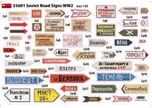 โมเดลป้ายถนน MiniArt MI35601 Soviet Road SignsI WW2 1/35