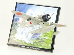 โมเดลเครื่องบิน TAMIYA TA61506 Nakajima A6M2 N Type 2 (RUFE)