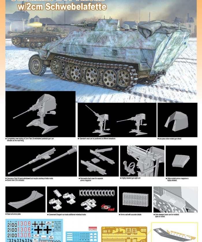 โมเดลรถถัง Dragon DR6292 SD.KFZ.251/17 AUSF.D 1/35