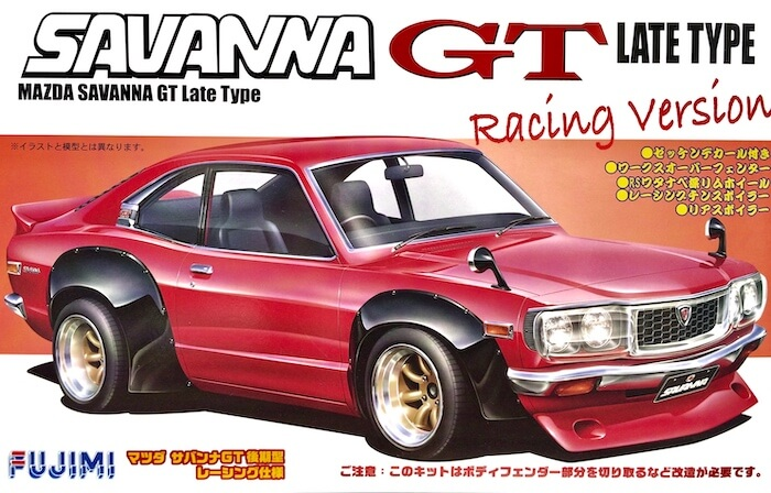 โมเดลรถ Fujimi Mazda Savanna Late Version Racing (RX3) 1/24