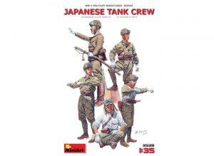 โมเดลทหารญี่ปุ่น MiniArt MI35128 Japanese Tank Crew 1/35