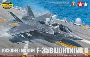 โมเดลเครื่องบิน TAMIYA 60791 F-35B LIGHTNING II 1/72