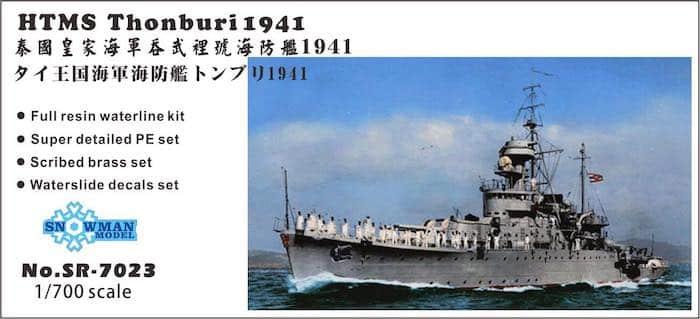 🇹🇭 เรือหลวงธนบุรี ที่สวยที่สุด🇹🇭 รายละเอียด ครบสุด เป็นเรซิ่นมี Photo-etche +ตราครุต+รูปลอกไทย เป็นเจ้าของได้ในราคา 990 บาท (📦 ส่งฟรี EMS / KERRY ) ของดีห้ามพลาดจ้า ☺️☺️☺️