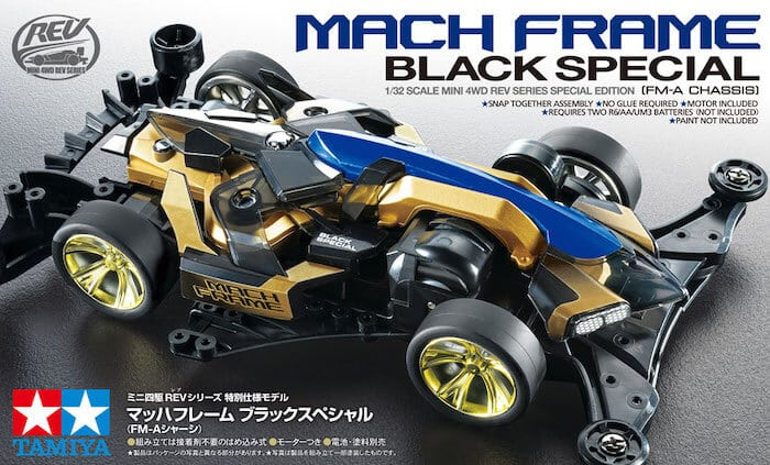 ทามิย่า MINI 4WD MACH FRAME BLACK SPECIAL