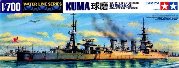 เรือทามิย่า TAMIYA 31316 Kuma light cruiser 1/700
