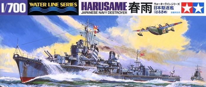 เรือทามิย่า TAMIYA 31403 HARUSAME DESTROYER 1/700