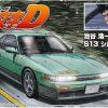 โมเดล Aoshima Iketani Kouichiro Senpai S13 Silvia 1/24