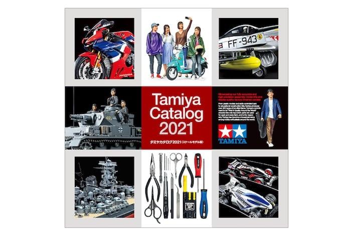 สมุดภาพทามิย่า 64430 TAMIYA CATALOG 2021 (SCALE MODELS)