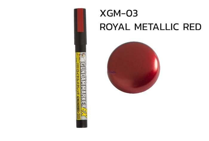 XGM03 GUNDAM MARKER EX ROYAL METALLIC RED สีแดง