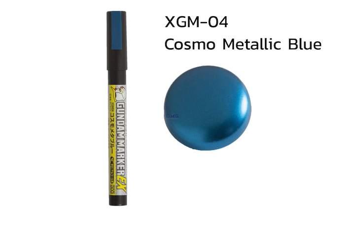 XGM04 GUNDAM MARKER EX COSMO METALLIC BLUE น้ำเงิน