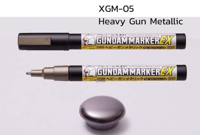 XGM05 GUNDAM MARKER EX HEAVY GUN METALLIC